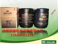 寿力24KT润滑油02250051-153