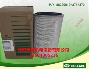 750XH寿力空气过滤芯88290012-371/372