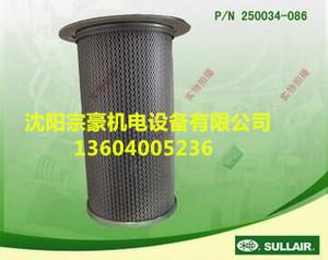 XSH750寿力移动机油分离芯250034-086