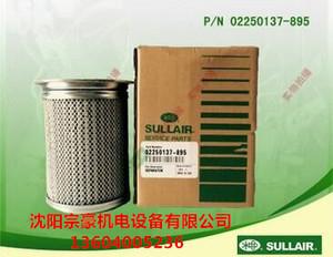 WS3008寿力油气分离器滤芯02250137-895