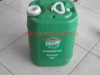 寿力空压机油SULLUBE 32(5Gal) 87250022-669