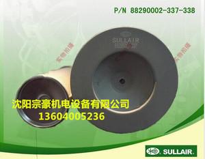 LS16-75HP寿力空气过滤芯88290002-337/338