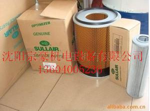 LS20-150HP寿力初级空气过滤芯88290001-469